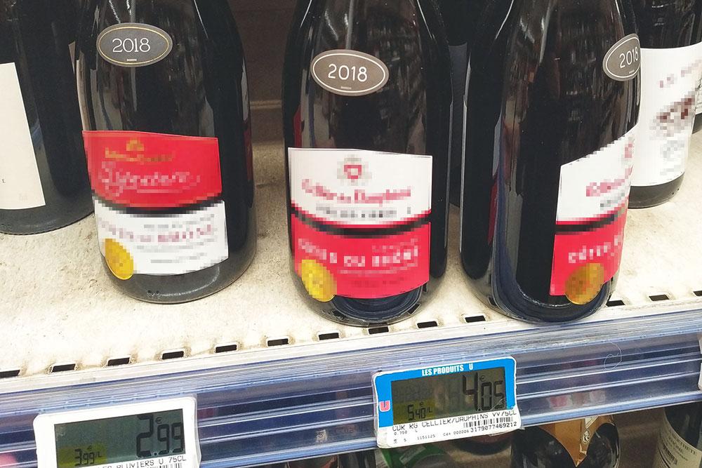 Во Франции можно купить вино и за 4€, и за 3€ и даже за 1,5€