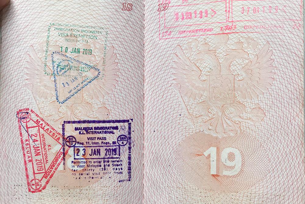 Штампы In / Out разных стран: Индонезия, Малайзия, Россия