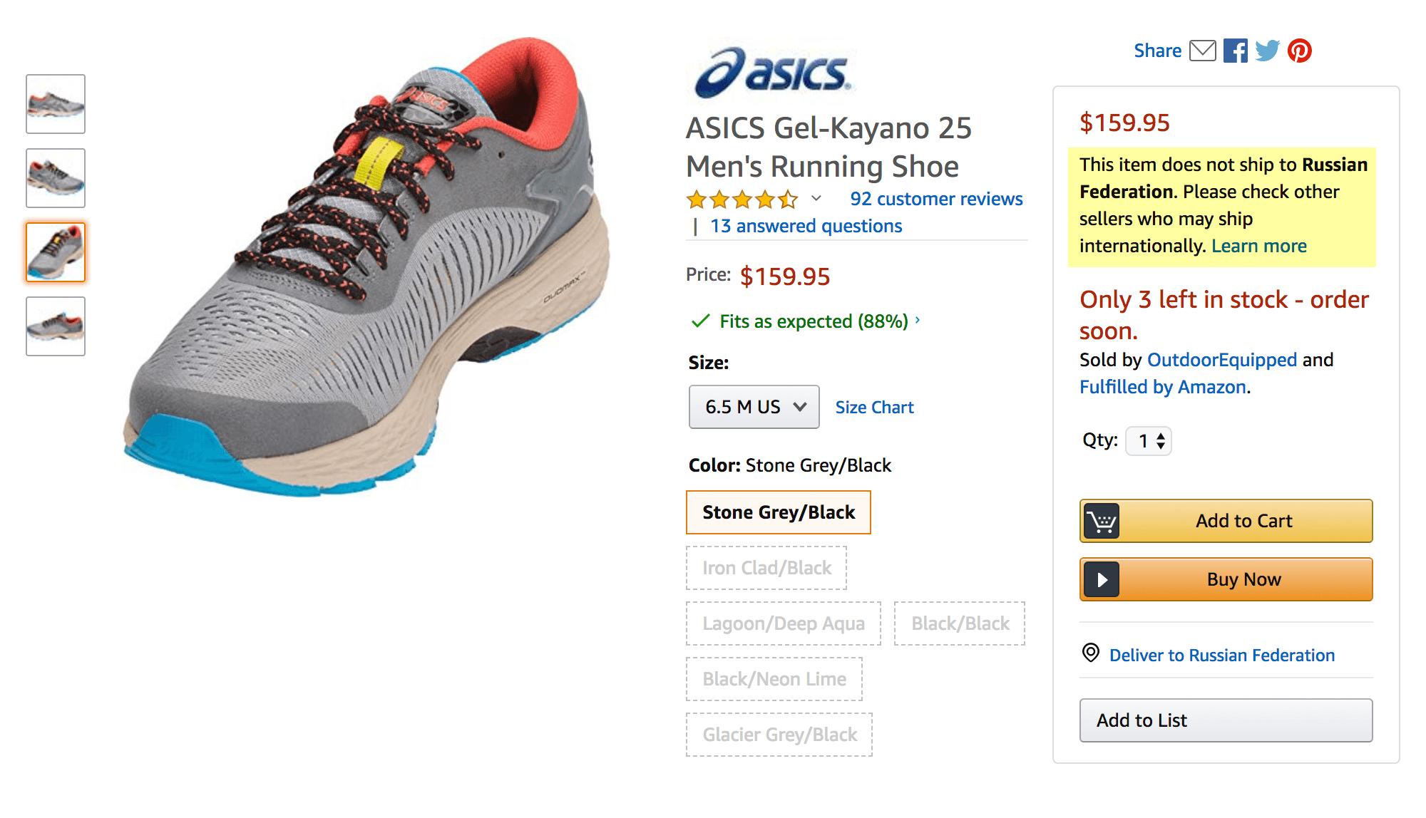 Эти кроссовки в Россию не отправят, хотя в поиске я специально попросил вывести товары, доступные для международной доставки