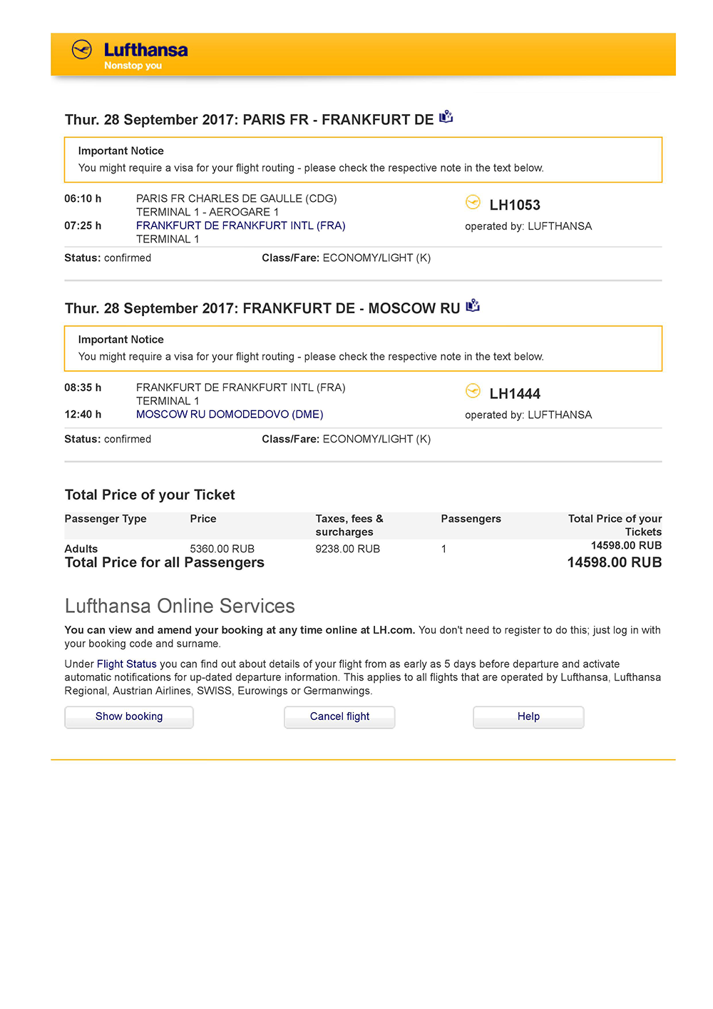 При покупке билетов «Люфтганза» не требует паспортных данных — только имя и фамилию