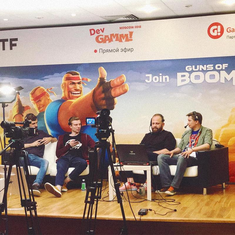 DevGAMM — крупное игровое мероприятие российской индустрии, проходит в мае. Масштабы с каждым годом все больше, в прошедшем 2018году мы с коллегами делали прямые трансляции интервью