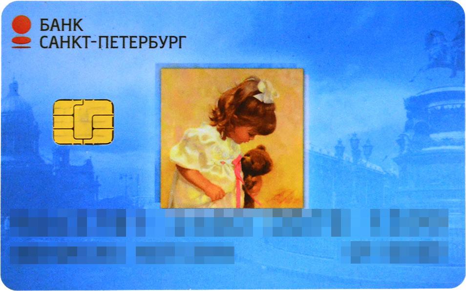 Детская социальная карта, на которую приходит региональное ежемесячное пособие. С карты нельзя снимать наличные или переводить деньги на другой счет. Деньги на нее приходят из городского бюджета и рассчитаны только на покупки дляребенка