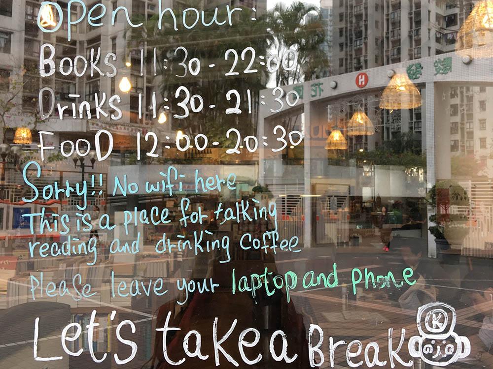 Мое любимое кафе и по совместительству книжный магазин Kubrick. На двери предупреждение: вайфая нет. Посетителям предлагают общаться, читать и пить кофе без лэптопов и телефонов