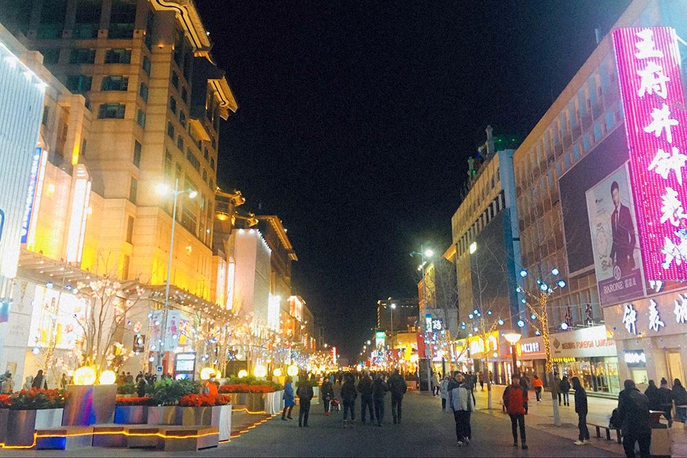 Ванфуцзин — одна из центральных улиц города. Тут много торговых центров. Если поедете за покупками на окраину Пекина, дешевле не будет