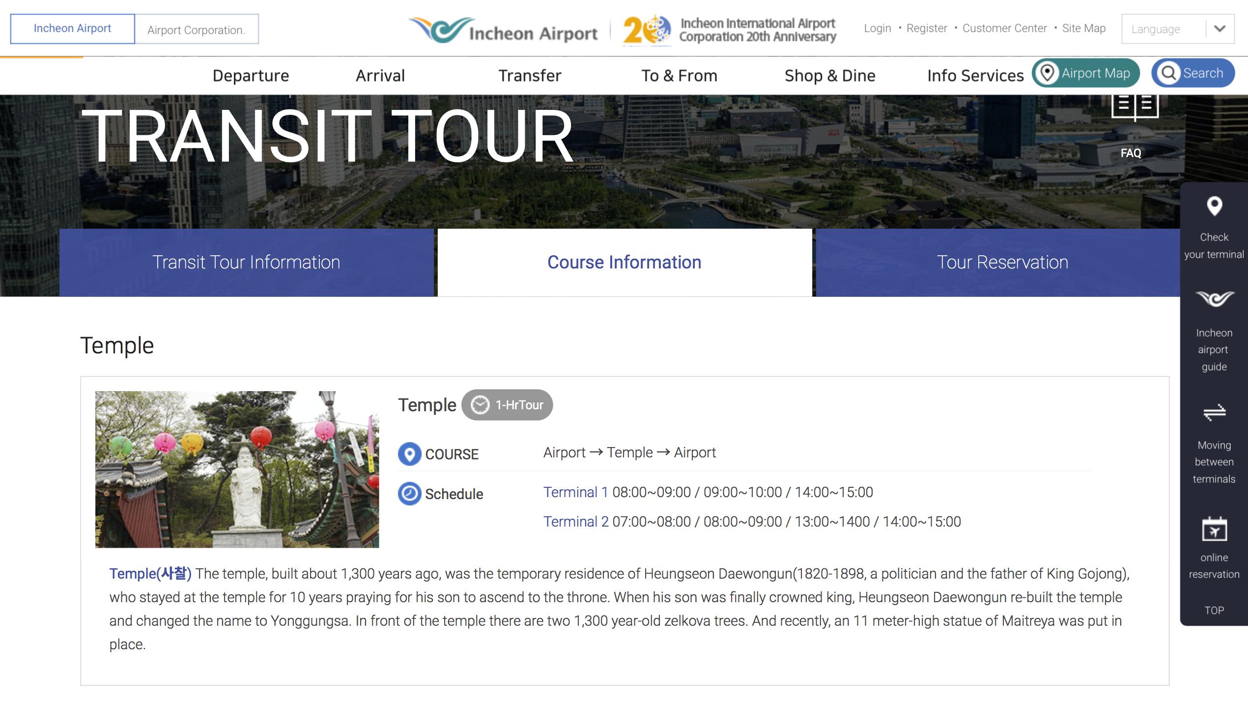 Экскурсию можно забронировать заранее на нужную дату