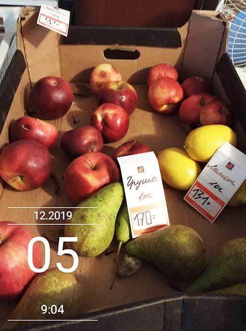 Выбор фруктов ограничен двумя вариантами: фрукты есть и фруктов нет. Зато весь товар раскупают, продавщица почти ничего не списывает и не выкидывает