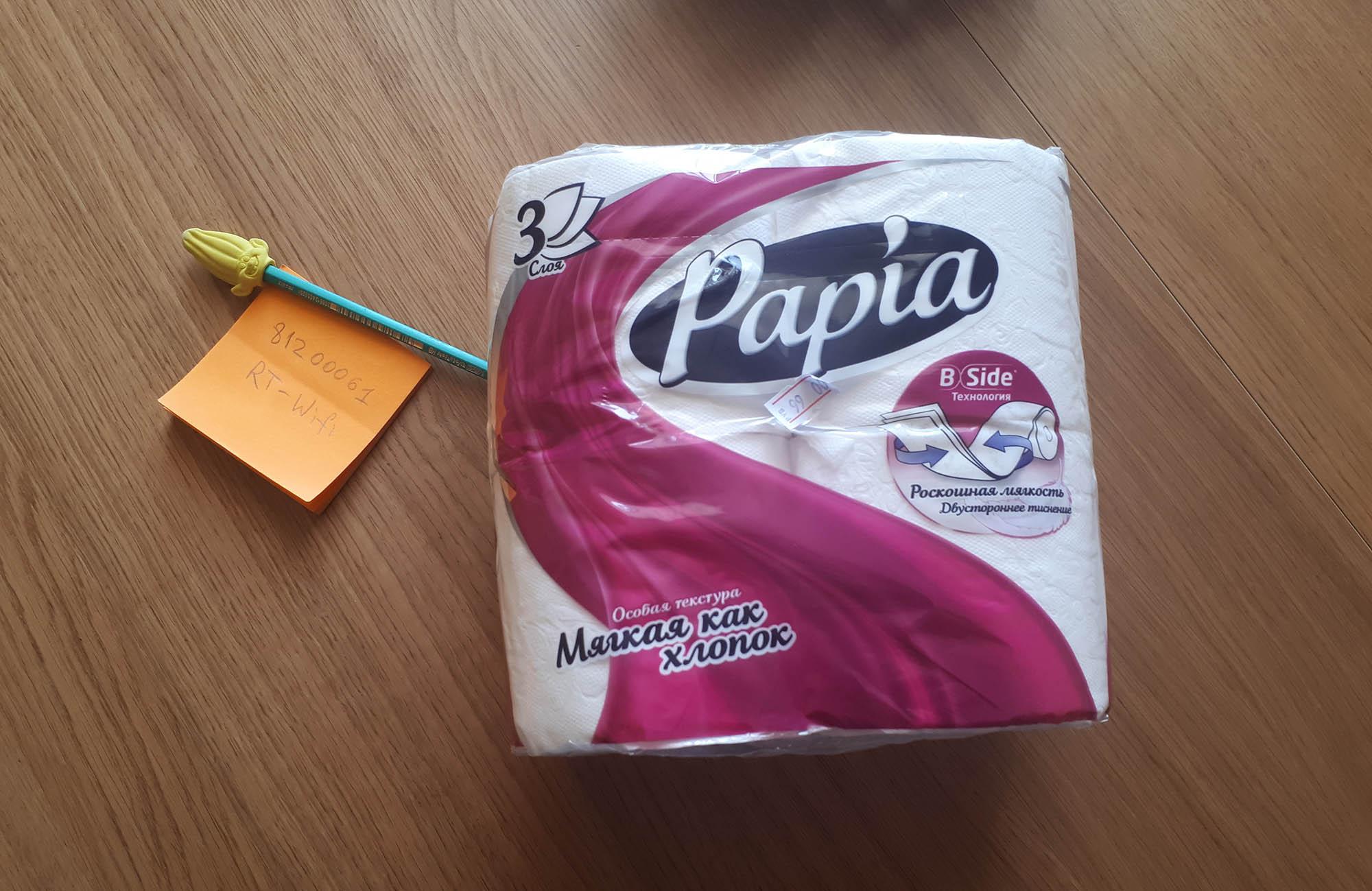 Туалетная бумага — хит покупок. Даже если заселять гостей на сутки, шести рулонов может не хватить