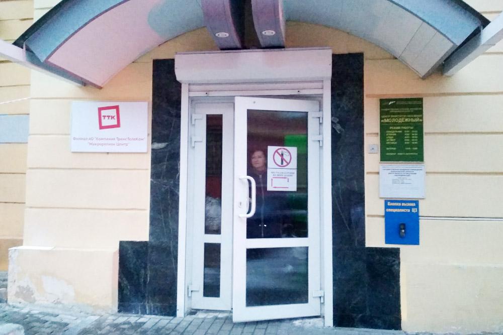 Воронежская биржа труда внутри и снаружи