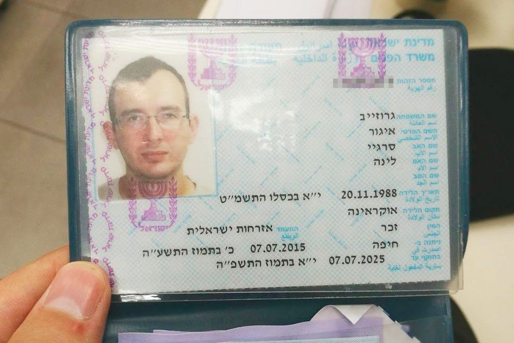 Закон о возвращении дает мне, как мужу еврейки, право на репатриацию. Неевреи проходят процесс натурализации и подают на гражданство только после трех лет жизни в стране