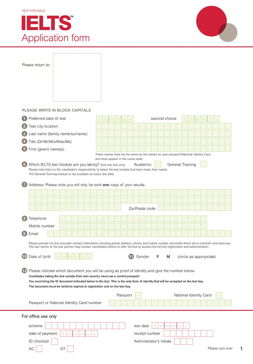 Форма регистрации на IELTS
