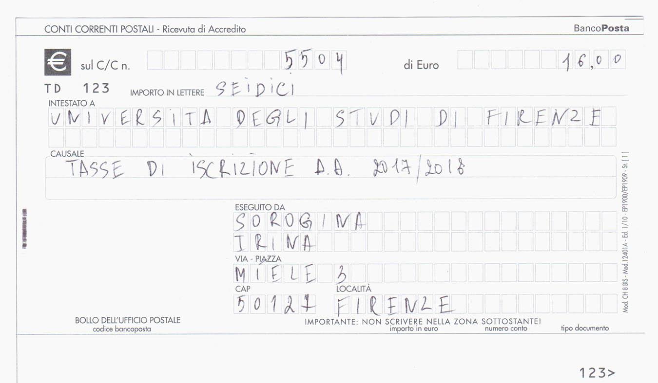 Квитанция на 16€ (1200 р.) — столько я платила за каждый учебный год