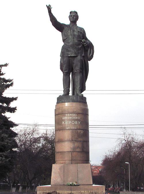 Памятник Кирову у Цума