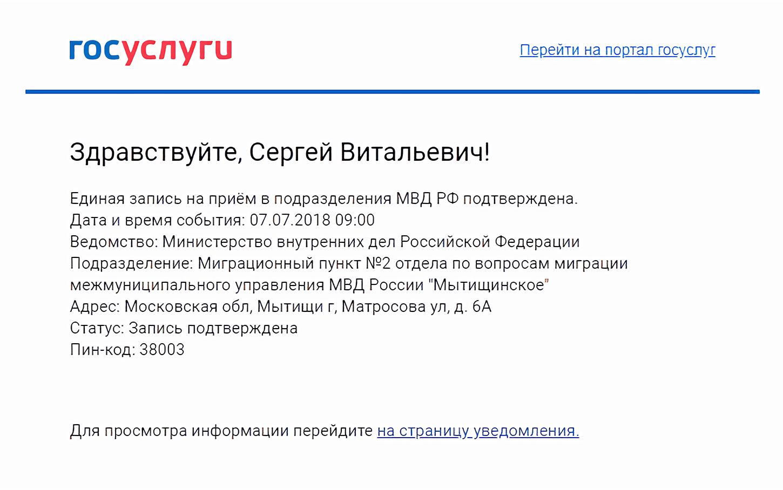 Нужна ли временная регистрация при съеме квартиры регистрация на год для граждан казахстана купить
