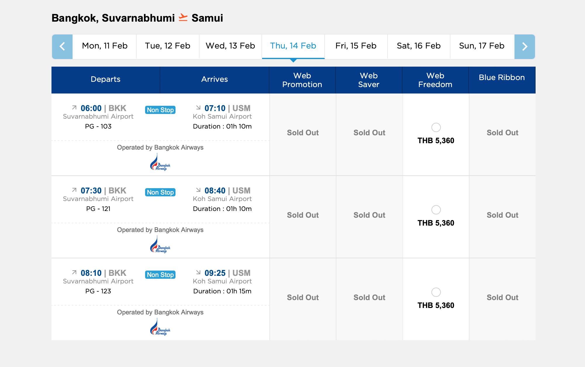 Билет Бангкок — Самуи стоит около 5000 батов (10 000<span class=ruble>Р</span>) на человека, хотя лететь всего час