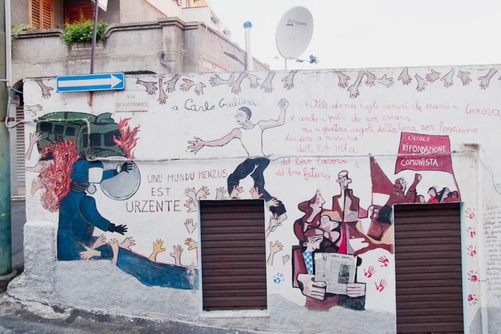 Всего здесь около 150работ местных и зарубежных художников. Фото: Matteo Della Malva / Flickr