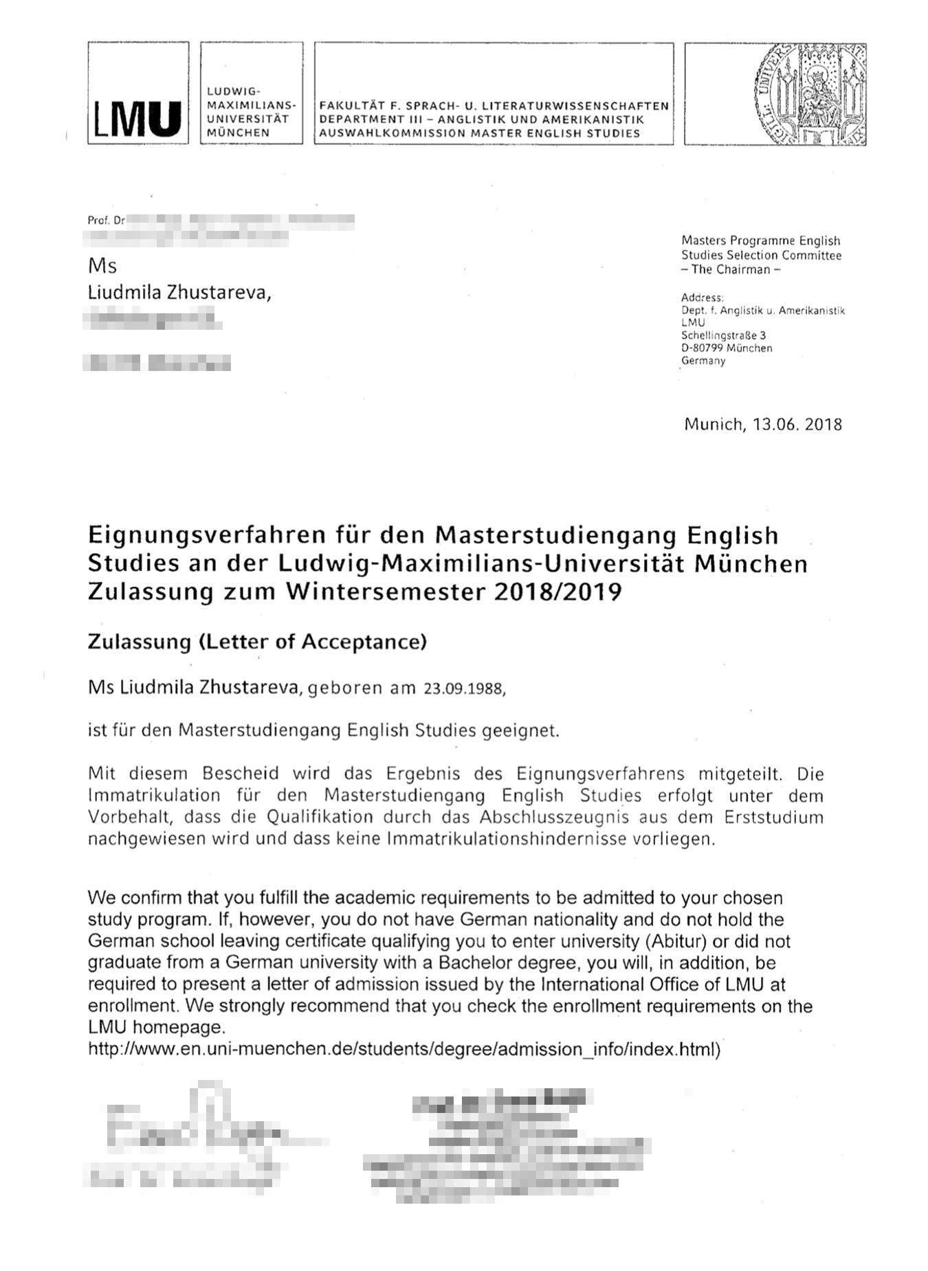 Заветное решение вуза о поступлении — меня пригласили стать студенткой Университета Людвига Максимилиана в Мюнхене