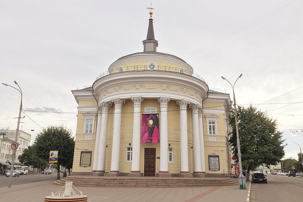 Театр «Свободное пространство» на площади Карла Маркса