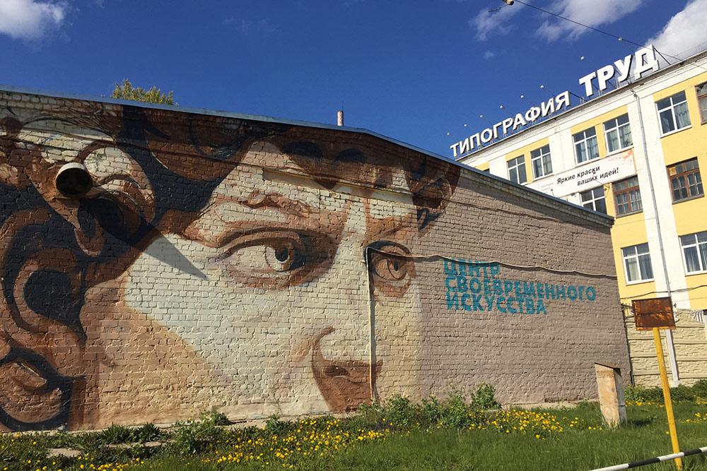 В Центре своевременного искусства проходят концерты, лекции, выставки и кинопоказы молодых талантов