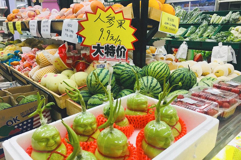 Странные существа на переднем плане по цене 9,9¥ (97 р.) за штуку — это тыковки, выращенные в форме талисмана удачи