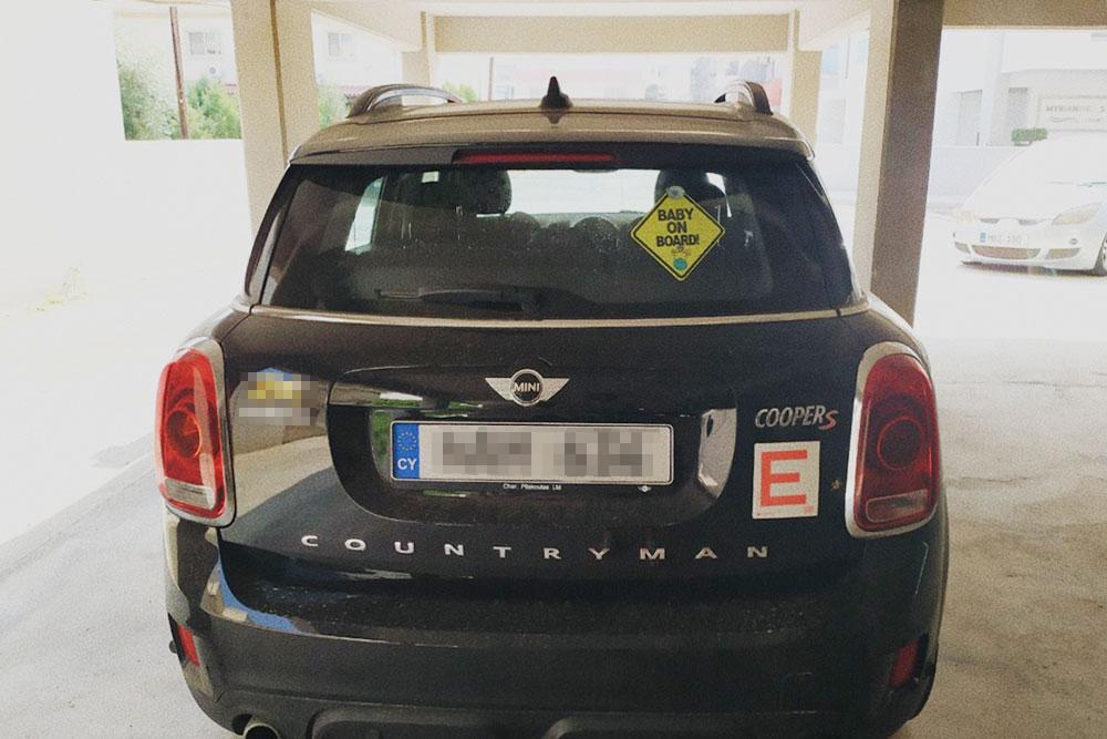 Буква Е на автомобиле означает, что за рулем водитель с ученическими правами