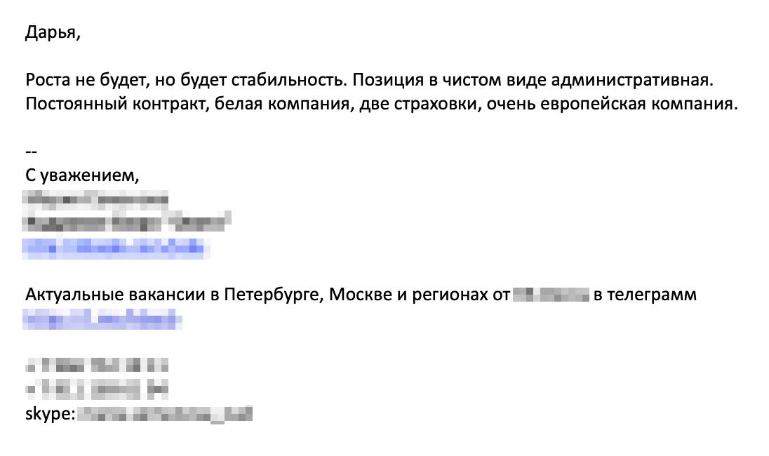 Работа в ломбарде в москве вакансии без опыта автосалоны в москве с хорошей репутацией бу авто показать