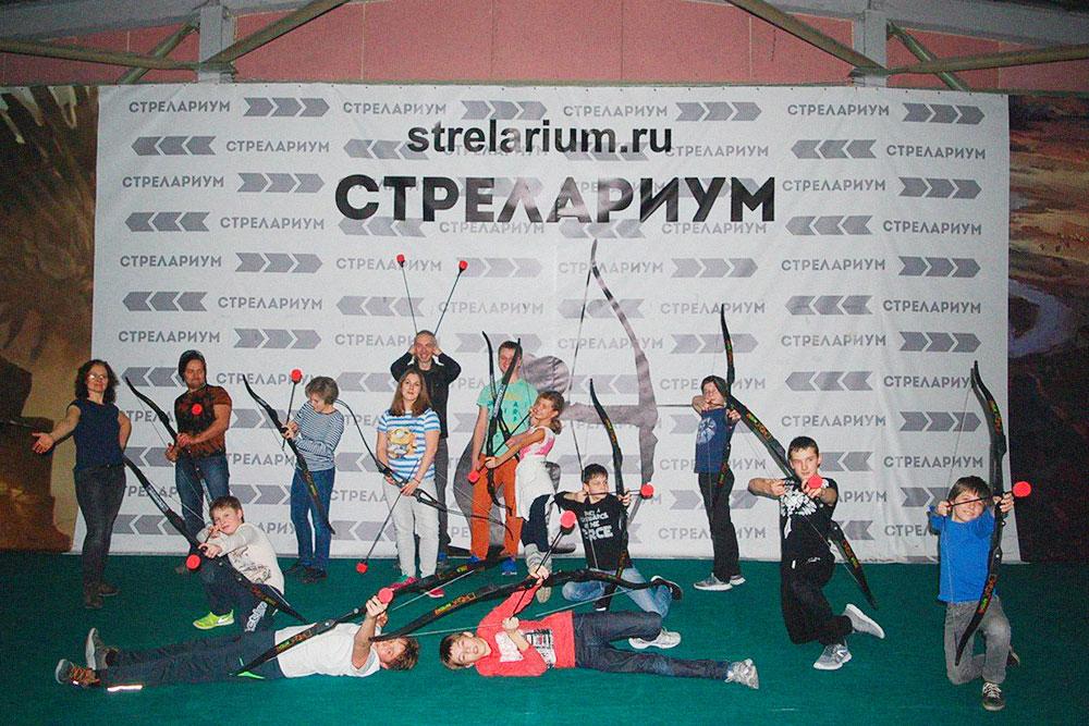 Проект решили назвать «Стрелариум». Такое название привлекало внимание: посетители квестов спрашивали «А что это такое?» и можноли поучаствовать