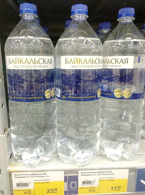 1,5-литровая бутылка воды «Байкальская» стоит 23,59 р., а если покупать тот же объем в бутылках по 0,5 л, придется заплатить уже 52,17 р.