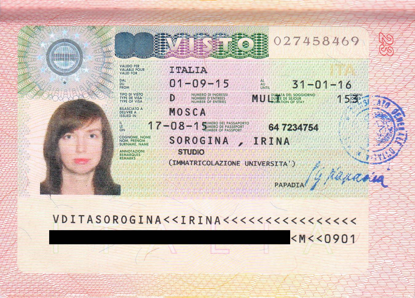 Мне оформили студенческую визу типа D на 5 месяцев