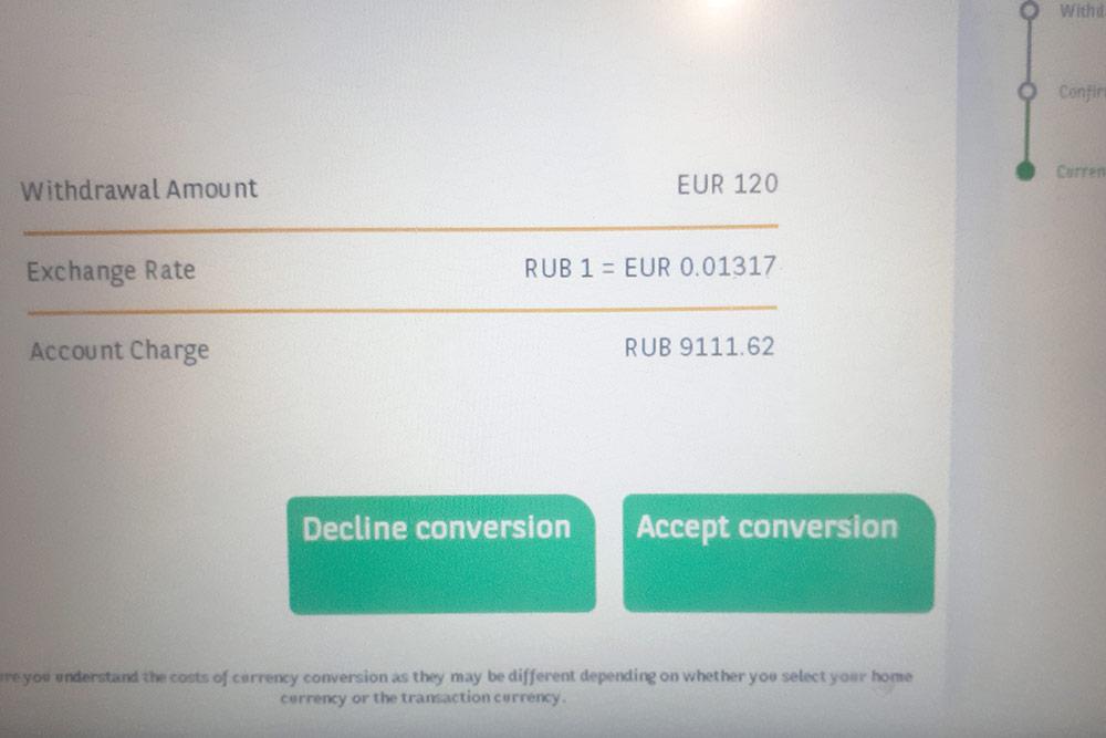 Чтобы отказаться от конвертации, нужно было нажать кнопку слева — «Decline conversion». Я заметил это только в третьем банкомате