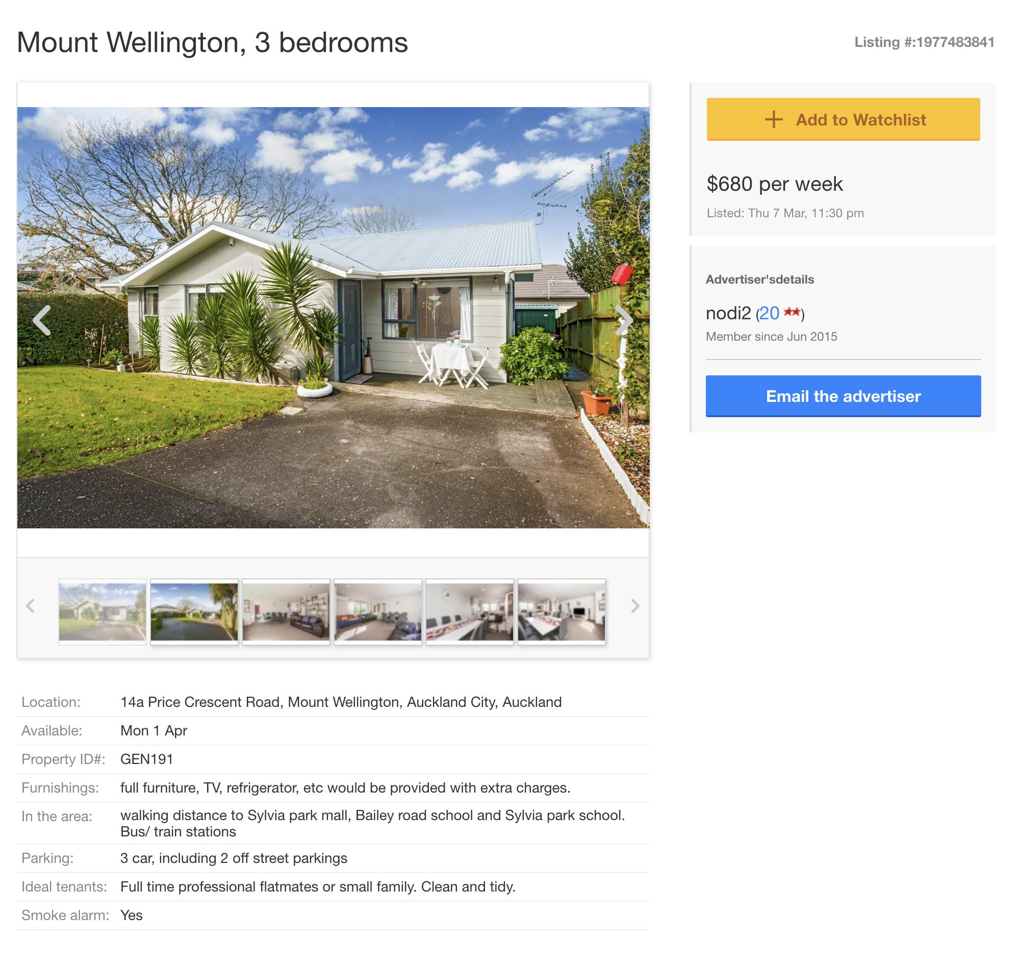 Дом с тремя спальнями в пригороде за 680$ (30 124 р.) в неделю