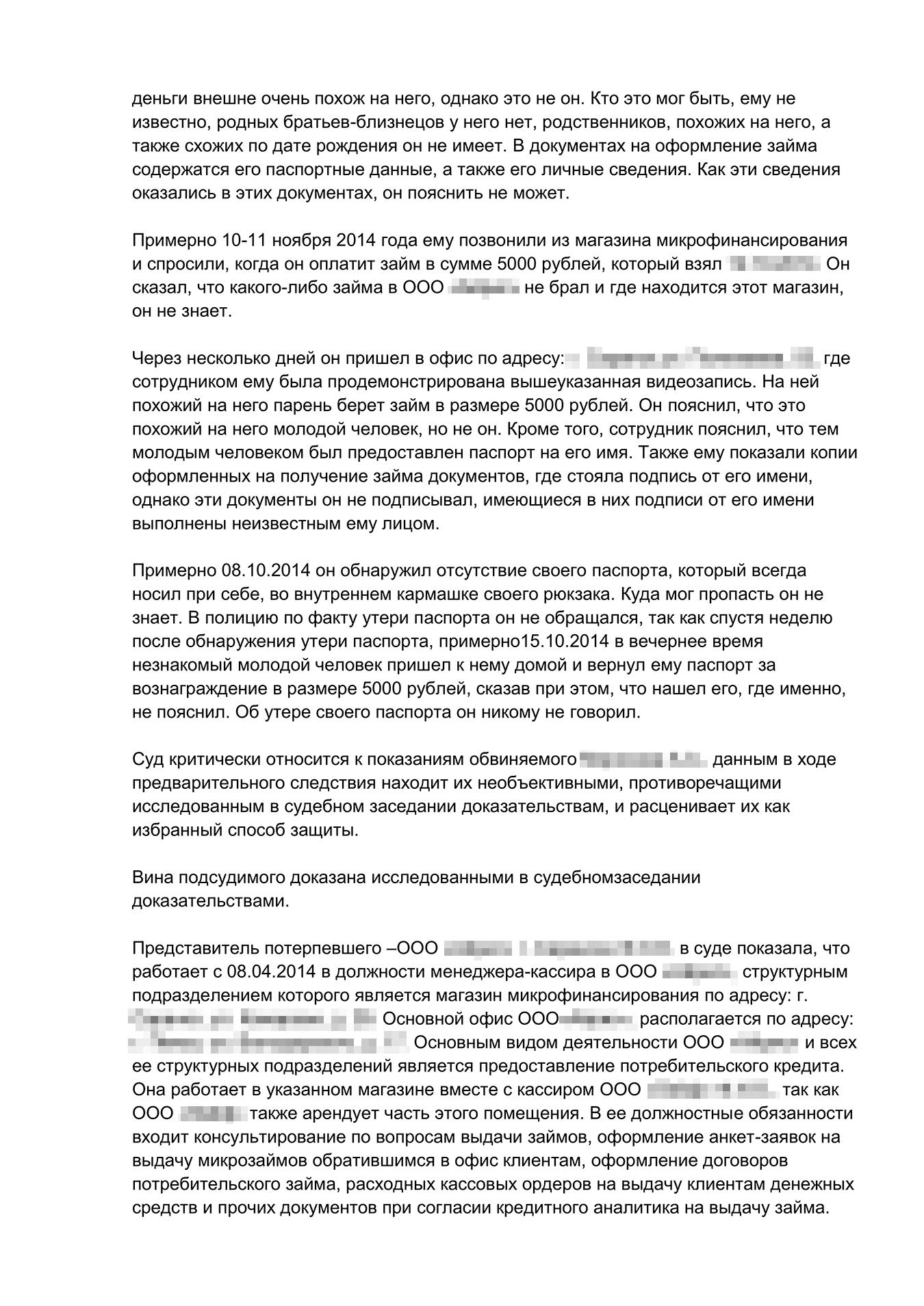 Кредитный займ мкк ооо