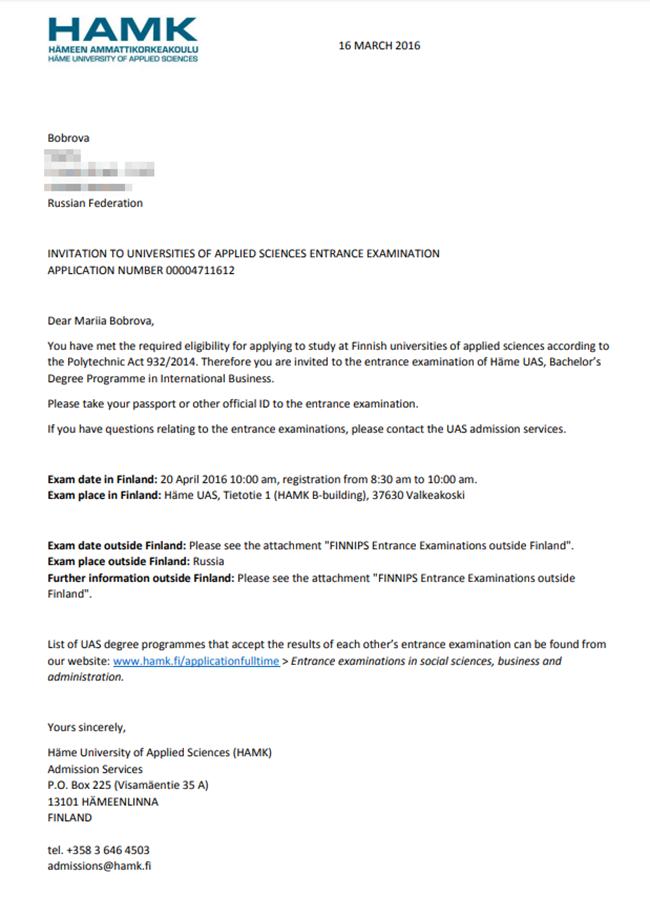 Письмо с приглашением на вступительный экзамен от Häme University of Applied Sciences