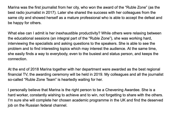 Отрывок из рекомендательного письма организатора конкурса региональной финансовой журналистики «Рублевая зона», где отмечается моя неиссякаемая продуктивность
