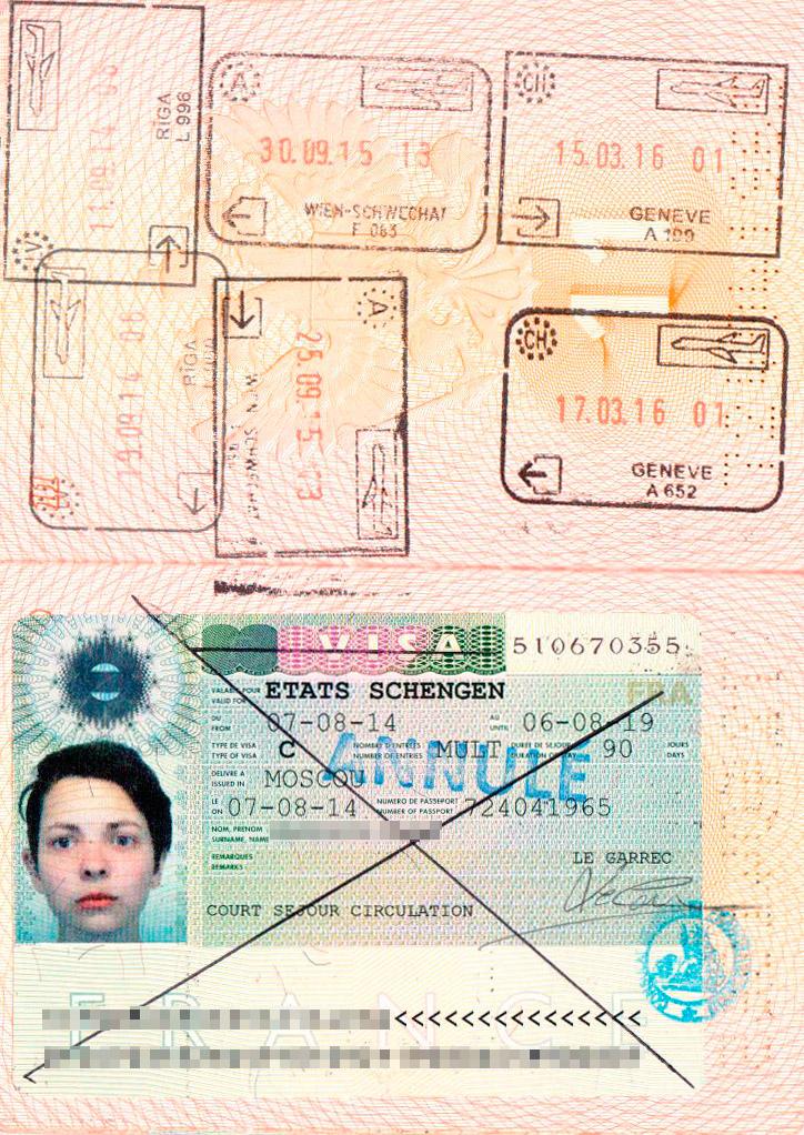 Мою пятилетнюю шенгенскую визу аннулировали, когда я подала в консульство документы о том, что теперь у меня другое имя