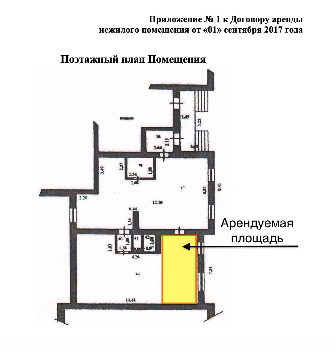 Поэтажный план помещения с выделением площади, которая передается в аренду