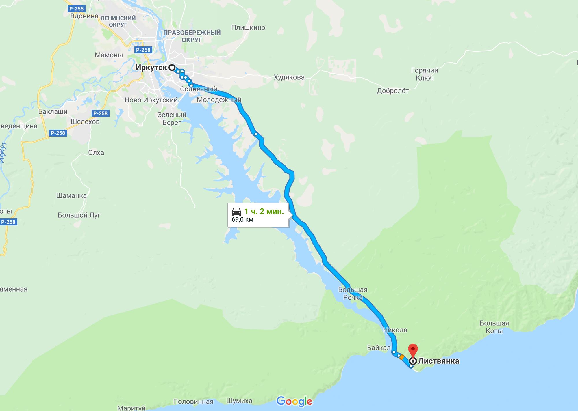На машине из Иркутска до Листвянки ехать час-полтора