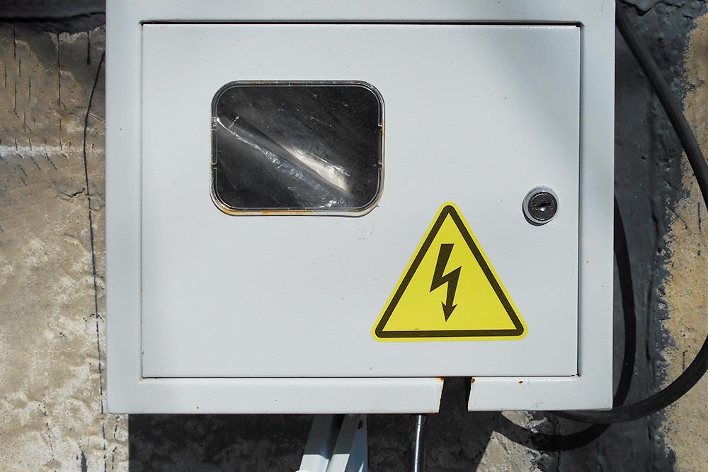 Мой зарядный шкафчик защищает от воды и вандалов