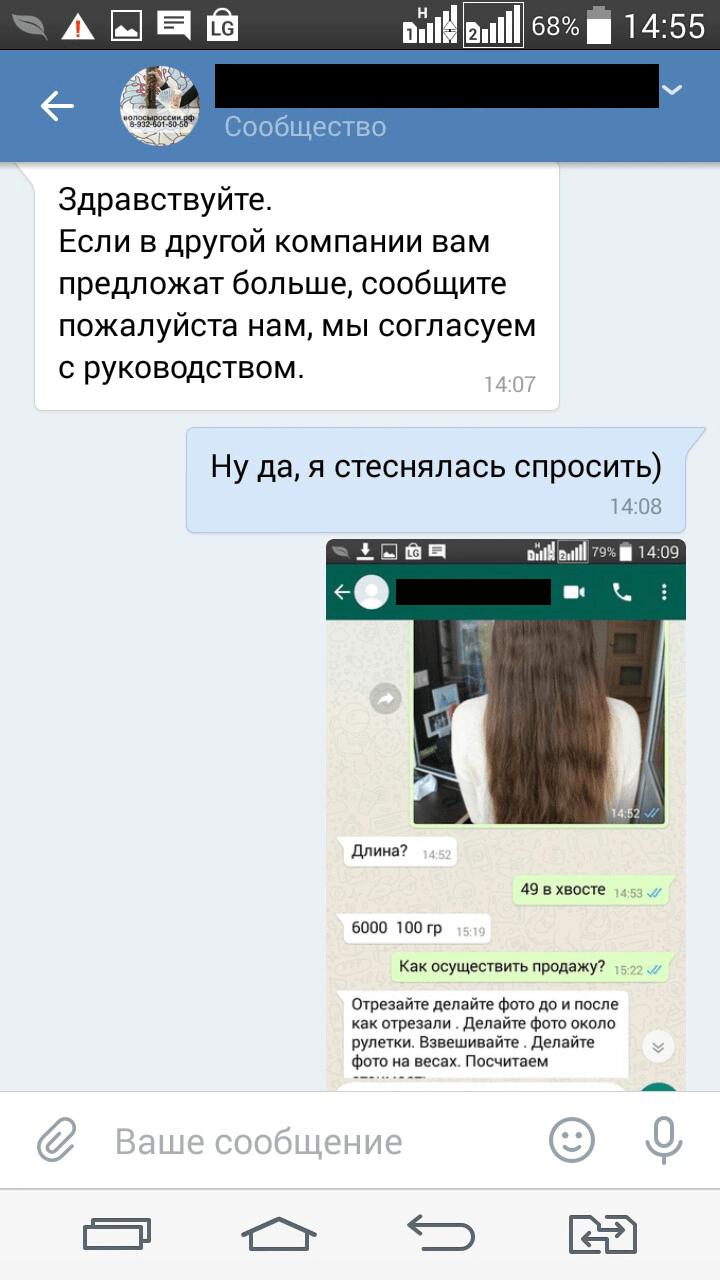 Эта компания сначала предложила 4000<span class=ruble>Р</span>