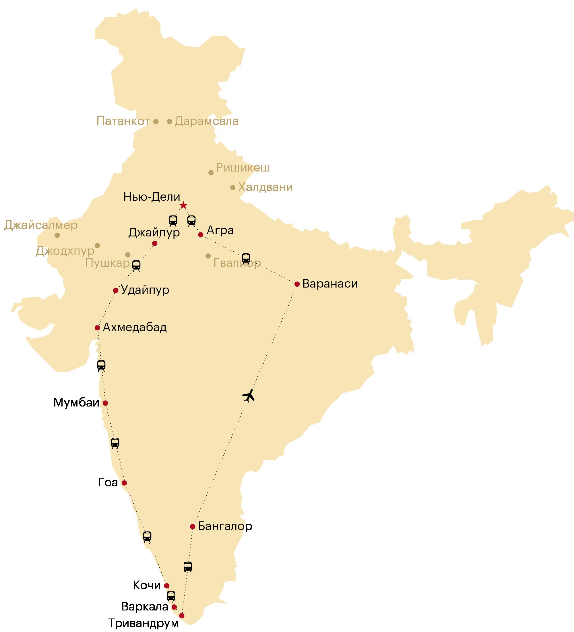 Наши маршруты по Индии в прошлом и в этом году