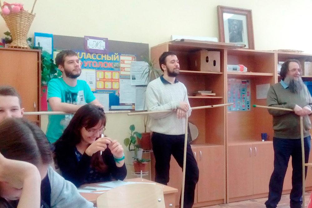 Три преподавателя геометрии. Профессор с бородой Николай Германович Мощевитин всегда найдет правильный подход к объяснению материала