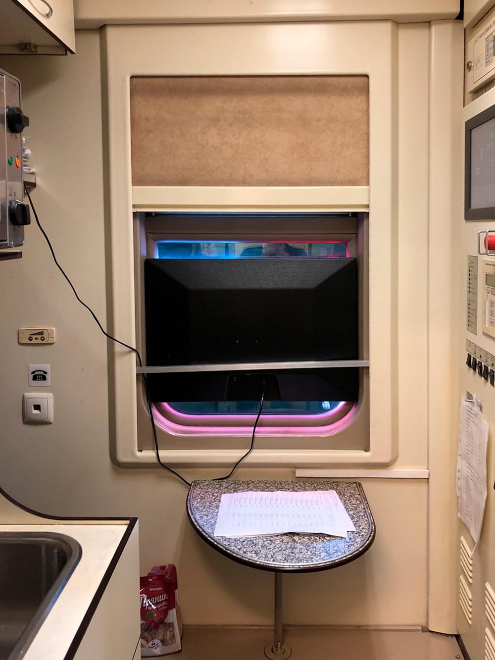 Так выглядит рабочее купе в вагоне компании ТКС