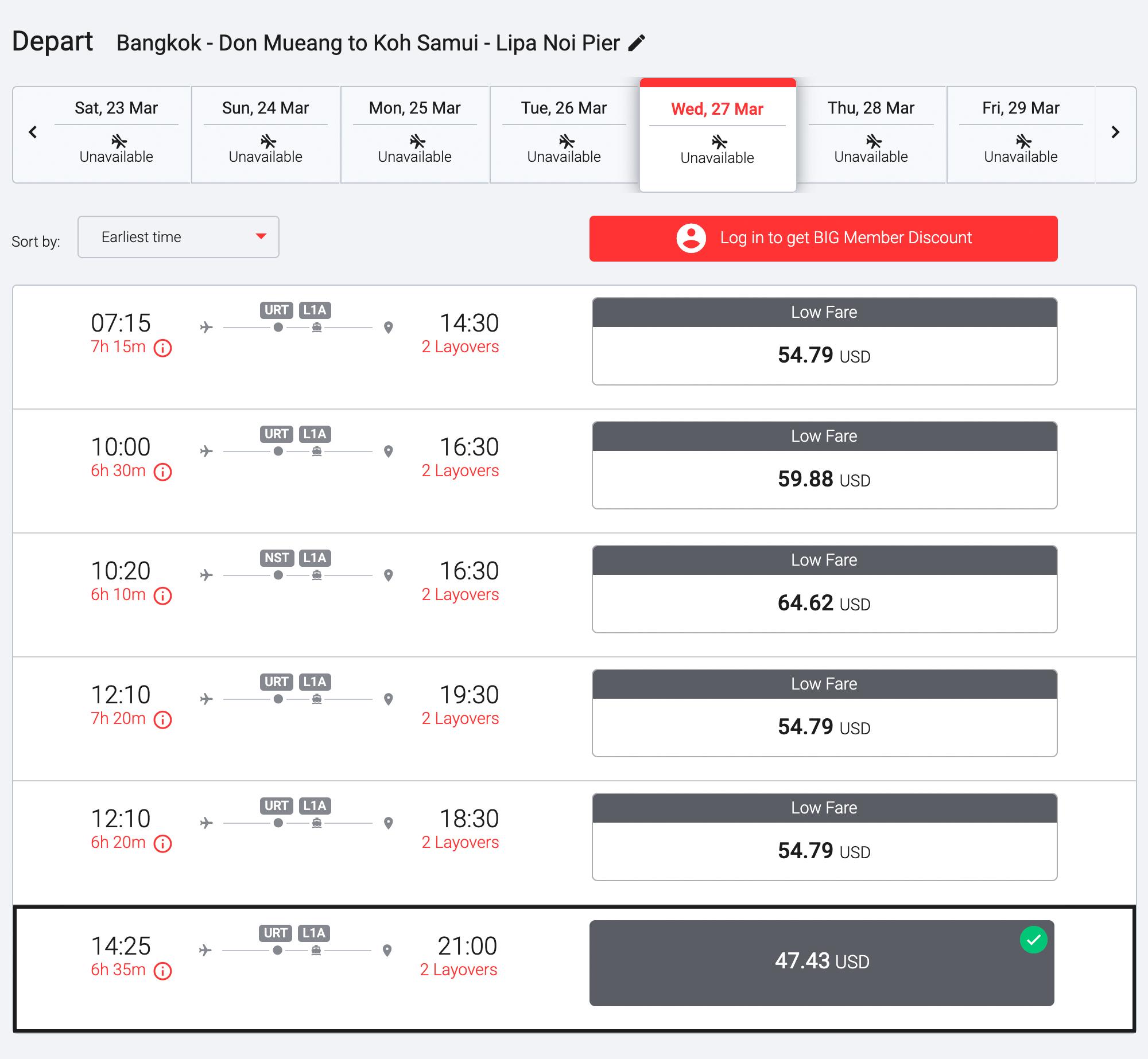 Самолеты «Эйр Азии» из Бангкока в Сураттхани летают часто, но такой путь будет гораздо дольше, чем прямой самолет «Бангкок Эйрвей» на остров Самуи
