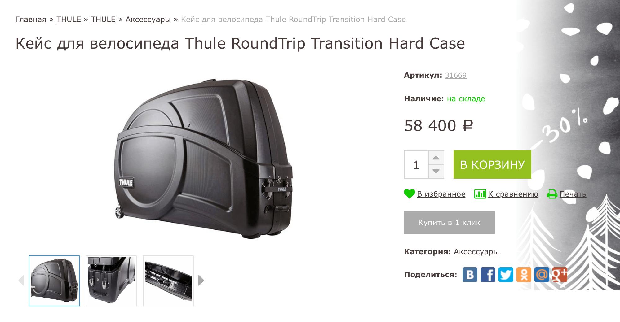 Кофр — это большой чемодан странной формы. Он удобный, но дорогой