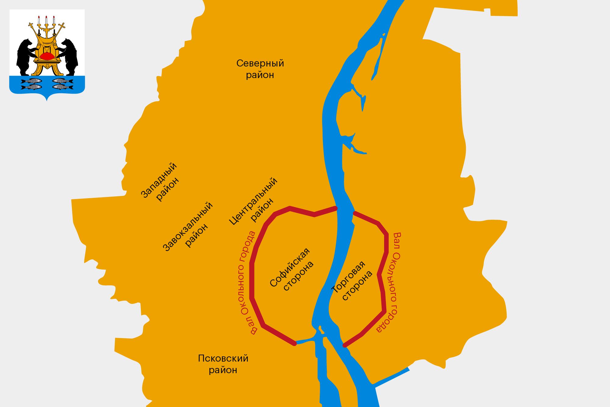 Районы Великого Новгорода