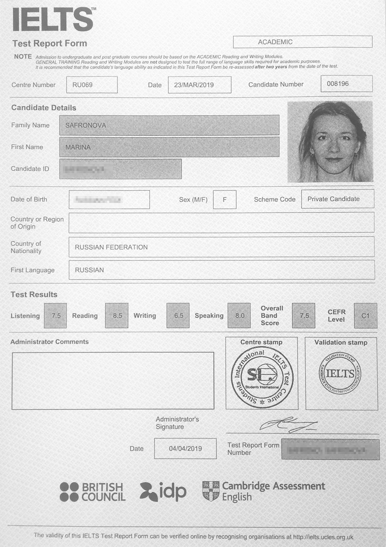Сертификат IELTS: баллов достаточно длястипендии, но недостаточно дляуниверситета