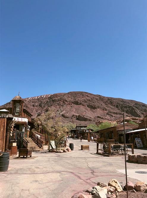 Раньше город Калико и правда был заброшен, но теперь это популярное туристическое место
