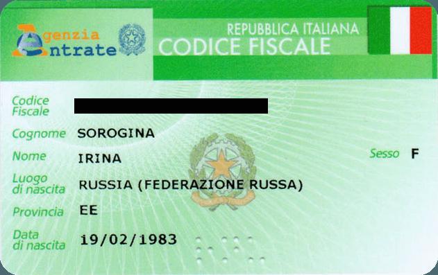Codice fiscale — аналог российского ИНН. Его часто просят предъявить в самых разных итальянских учреждениях