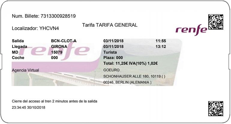 После покупки билет на поезд Барселона — Жирона прислали на почту. Чтобы пройти на станцию, нужно было отсканировать куар-код с телефона в турникете. Поезд был быстрым и удобным, как наш «Сапсан»