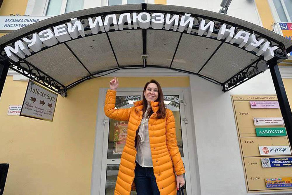 Я у нового здания музея на улице Гагарина, 5