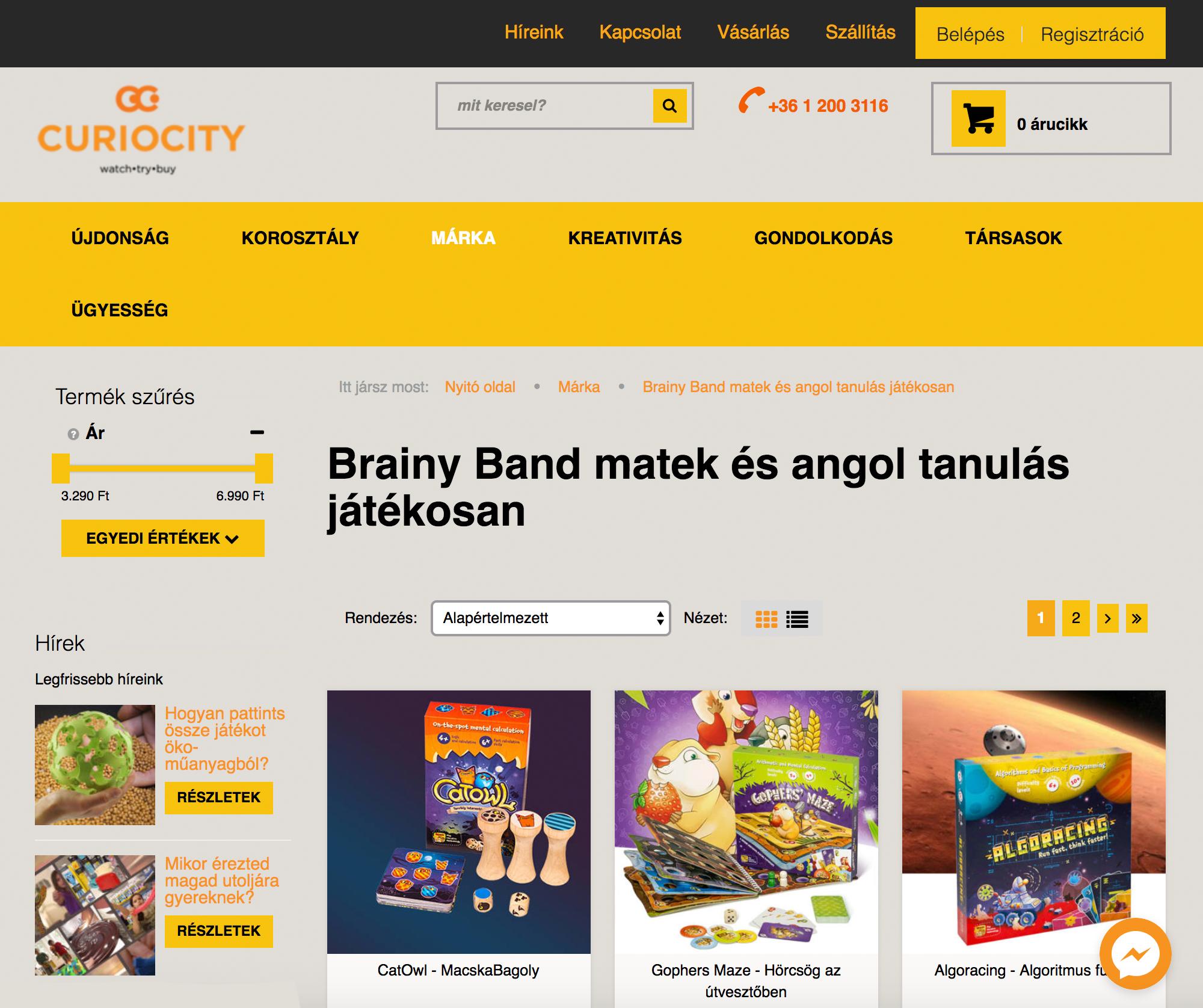 Игры «Банды» в венгерском интернет-магазине